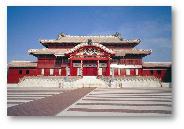 castelo de shuri, Okinawa